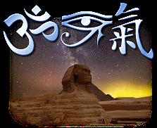 Das Pranayama Yoga - Die Hermetik - Das chinesische Qi Gong